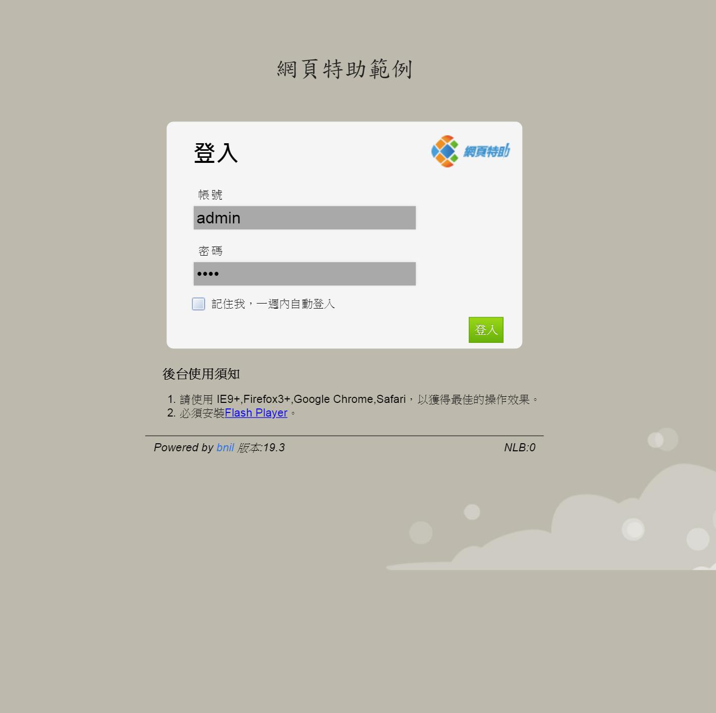 demo.net5s.com_@__.out=1 (1)